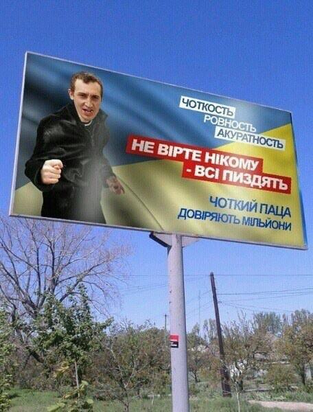 Голосуя, избиратель должен оценивать, готов ли лидер партии возглавить страну, - Турчинов - Цензор.НЕТ 506