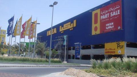 Khalid Sinouh On Twitter At Marokko Ikea Marokko Opent Binnenkort