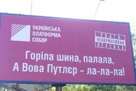 """Террористы """"ЛНР"""" заподозрили, что один из их главарей """"продался Киеву"""", - ИС - Цензор.НЕТ 2439"""