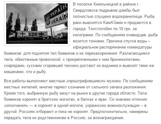 """Двум гаишникам, которые преследовали """"автомайдановцев"""", предъявили обвинение, - прокуратура - Цензор.НЕТ 1061"""