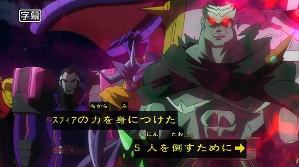 2014/10/22/18:30~18:57 TVTokyo ディスクウォーズ: アベンジャーズ 第30話