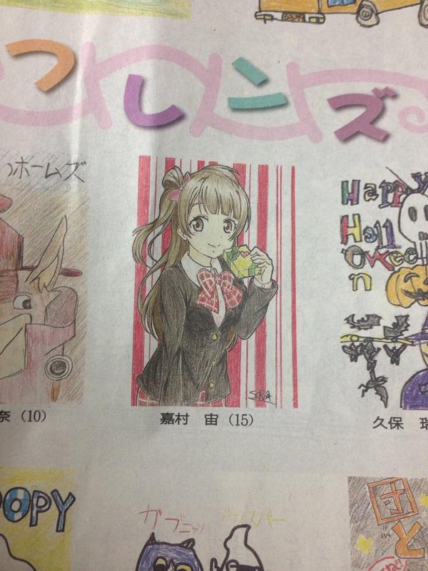 京都新聞にコトリチャンガ!! http://t.co/MYm0zhJKDs