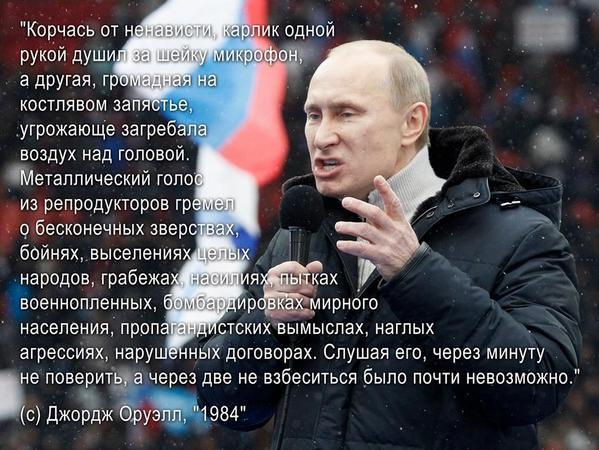 Россия продолжает переброску техники на Донбасс: колонна идет через Макеевку - Цензор.НЕТ 5506