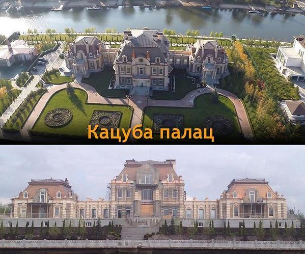 У Шуфрича суд отобрал незаконно выделенные 6 га земли под Киевом - Цензор.НЕТ 8532