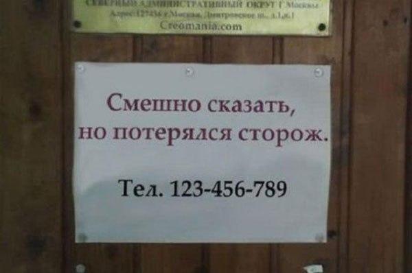 Московский суд арестовал снегоуборщика, обвиняемого в авиакатастрофе во Внуково - Цензор.НЕТ 6061