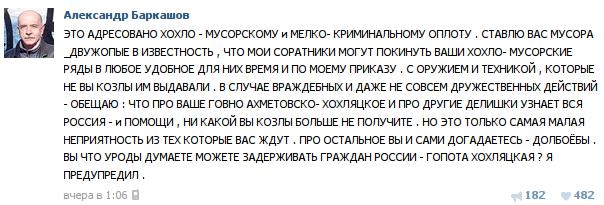 Порошенко поручил силовикам обеспечить порядок в день выборов - Цензор.НЕТ 2541