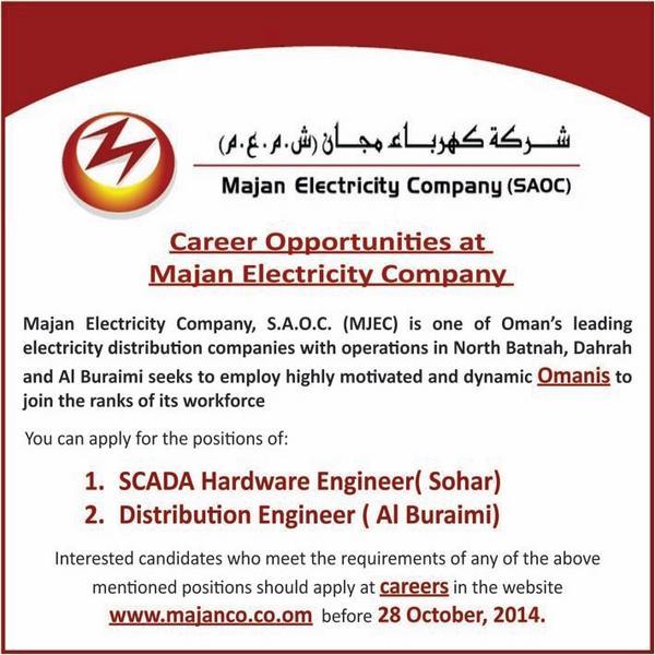 Oman Daily Jobs (@omancareers) | Twitter