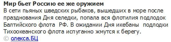 Украина призвала ООН помочь в борьбе с российской пропагандой - Цензор.НЕТ 5430