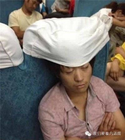오는잠은못막.ㅋㅋ #중국기차안 http://t.co/MnCfDoeMBz