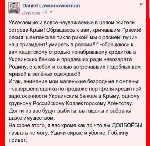 Медведев назвал причину провала курортного сезона в оккупированном Крыму - Цензор.НЕТ 9942