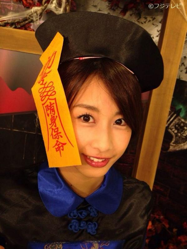 キョンシーの衣装を着る加藤綾子