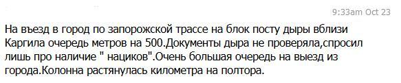 """Террористы обстреляли блокпост войск ОК """"Север"""", ранен военнослужащий - Цензор.НЕТ 6704"""