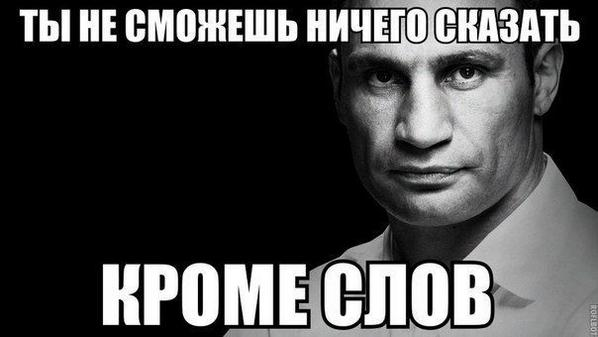 Голосуя, избиратель должен оценивать, готов ли лидер партии возглавить страну, - Турчинов - Цензор.НЕТ 3311