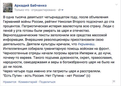 Международные резервы России за неделю снизились на 2,4% - Цензор.НЕТ 7478