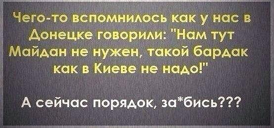 """СБУ задержала разведчика террористического батальона """"Восток"""" - Цензор.НЕТ 7068"""