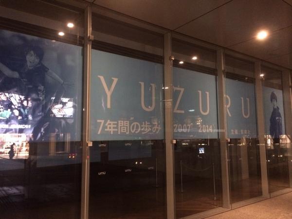 Юзуру Ханью / Yuzuru HANYU JPN - Страница 2 B0oJ-rICQAMmCWy