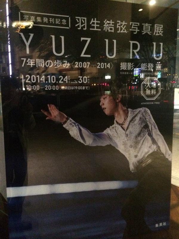 Юзуру Ханью / Yuzuru HANYU JPN - Страница 2 B0oKNFTCYAAbf5d
