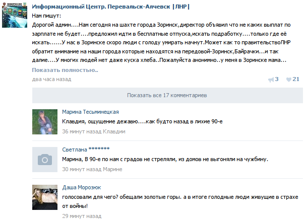 Военные РФ по-прежнему находятся в Украине, - командующий НАТО - Цензор.НЕТ 8250