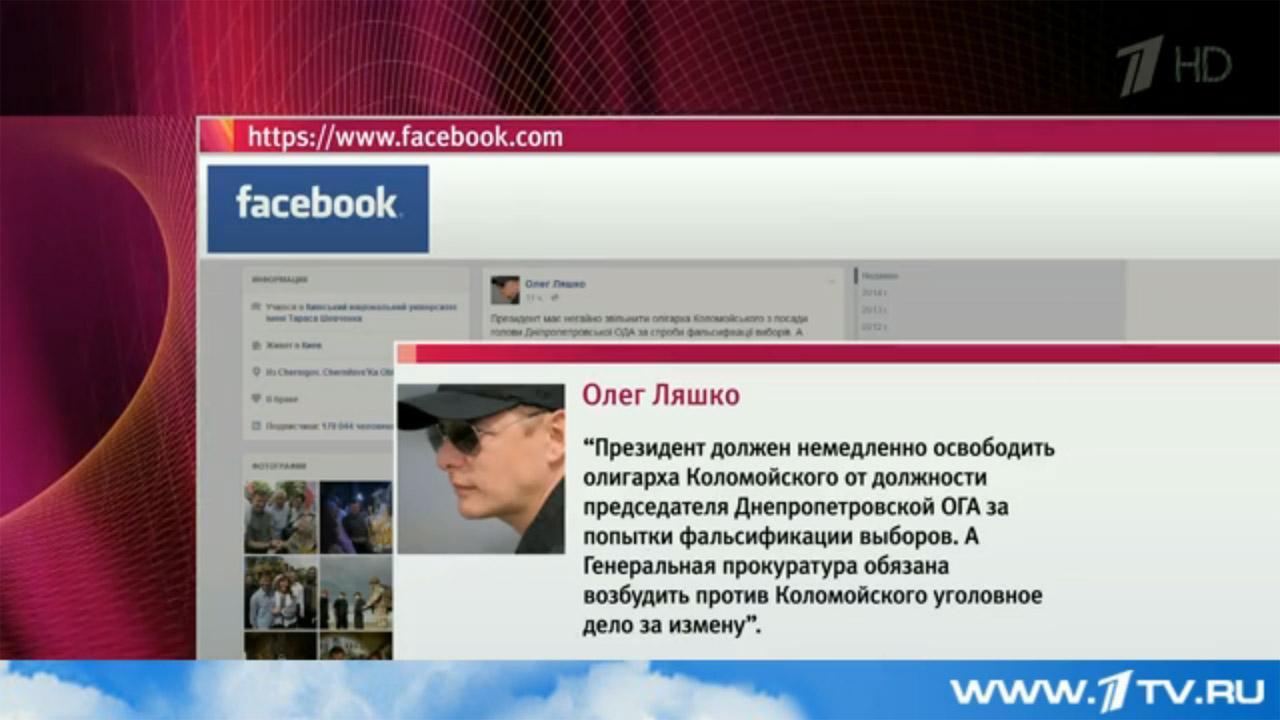 Более 10 тыс. бойцов АТО смогут проголосовать на выборах в Раду, - Князевич - Цензор.НЕТ 6893