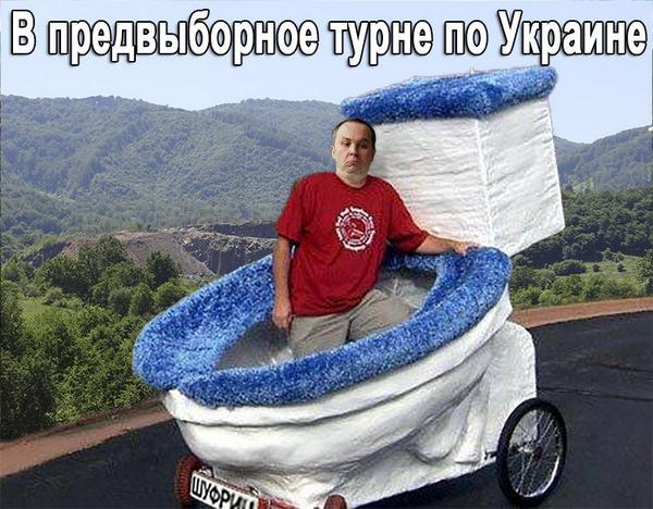 """""""Интер"""" составляет конкуренцию информмашине Кремля в искусстве пропаганды и атак на тех, кто не пошел на """"договорняк"""" с Путиным, - Сюмар - Цензор.НЕТ 3934"""