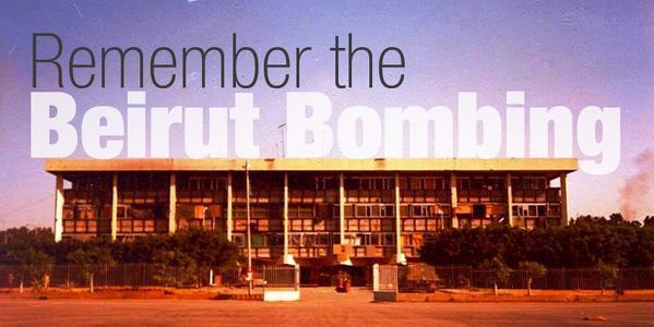 #OTD in 1983, attack on #Marine barracks kills 241 servicemembers.  Stream memorial ceremony: http://t.co/Agp2AqZwZA http://t.co/AMeRaL8XYF