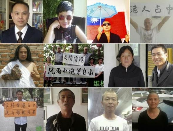 CHRD has documented 71 Mainlanders detained for supporting #HongKong pro-democracy protests http://t.co/pyi0APcdxm http://t.co/sFuIud3Qo6