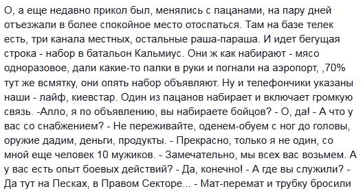 """Украина в ООН призывает Россию убедить своих боевиков отказаться от """"выборов"""" - Цензор.НЕТ 6517"""