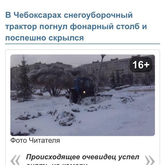 В подвалах бывшего изоляционного завода в Донецке находится более ста заложников - Цензор.НЕТ 8428