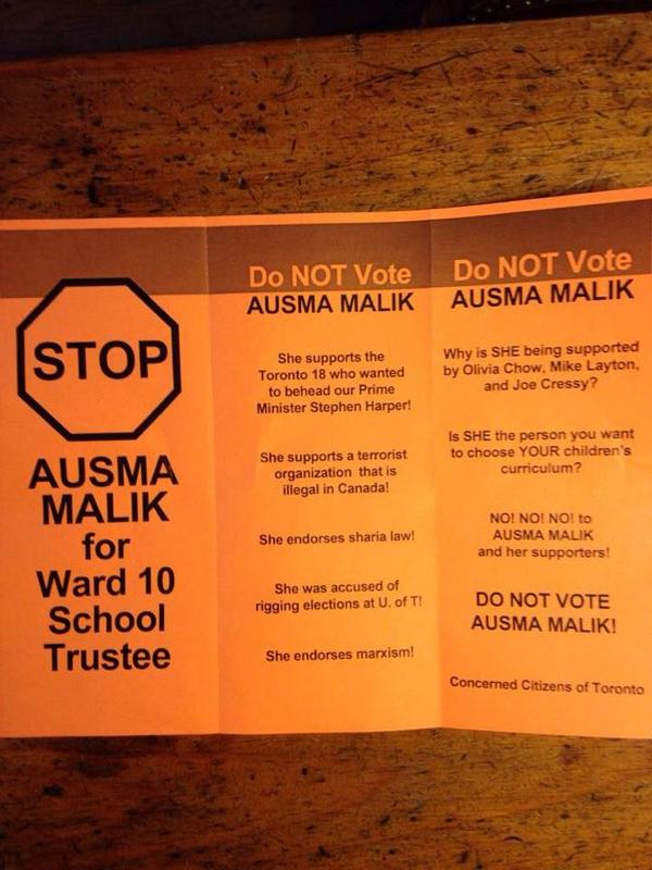 Appalled. I can't believe this is happening to @ausmalik - who says there is no Islamaphobia #IStandWithAusma #TOpoli http://t.co/arfILnHwMa