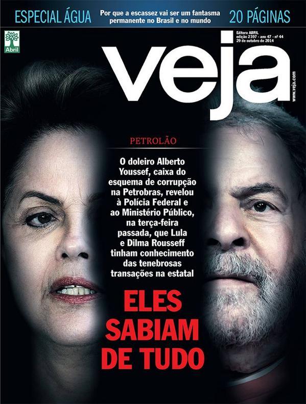 Em depoimento à PF, o doleiro Youssef diz que Dilma e Lula sabiam do esquema do petrolão http://t.co/odrYUxiQ6q http://t.co/jNRYDZmJWu