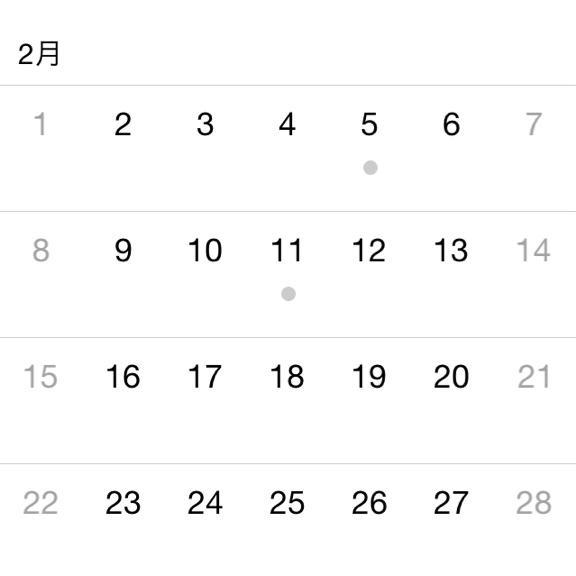 来年の二月、とても収まりが良いな http://t.co/Q0eZfcjfyP