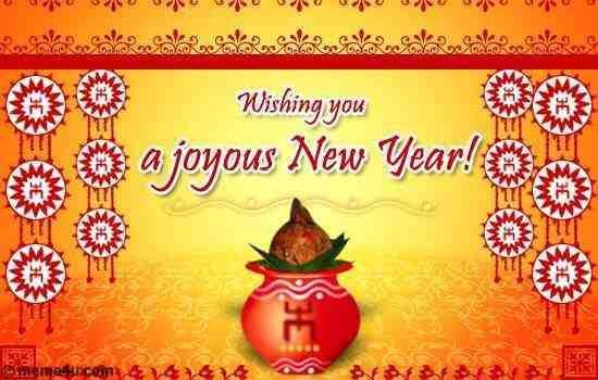 Happy New Year Sal Mubarak 6