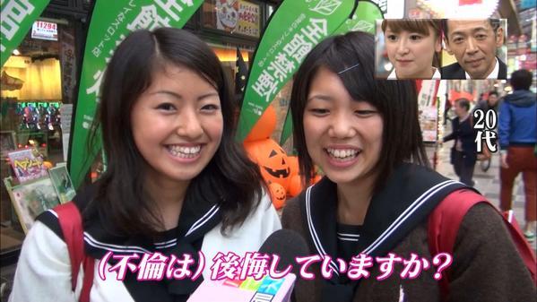 矢口の不倫とかどうこうよりも街頭インタビューで女子高生がインタビュー受けてるかと思ったら画面右に20代って表示されてたほうが驚きでしょ http://t.co/I1rIfNaTwU