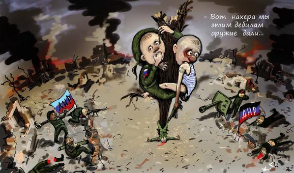 Кремль взял курс на легитимизацию оккупированных территорий, в том Приднестровье, - Фриз - Цензор.НЕТ 4534