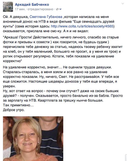 В Госдуме РФ заявляют, что крымчанам совсем необязательно ездить в Европу - Цензор.НЕТ 5894