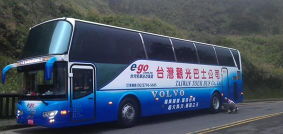 Volvo Buses on Twitter: