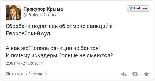 """Путин считает, что украинские """"киборги"""" должны уйти из аэропорта Донецка - Цензор.НЕТ 9991"""
