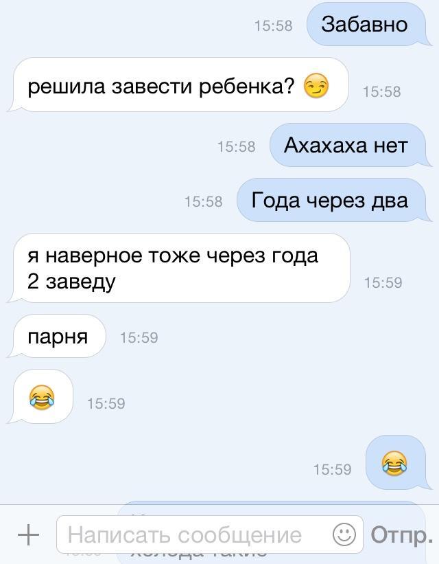 sama-zavela-parnya-lenu-veselovu-trahayut-v-yavochnoy-kvartire