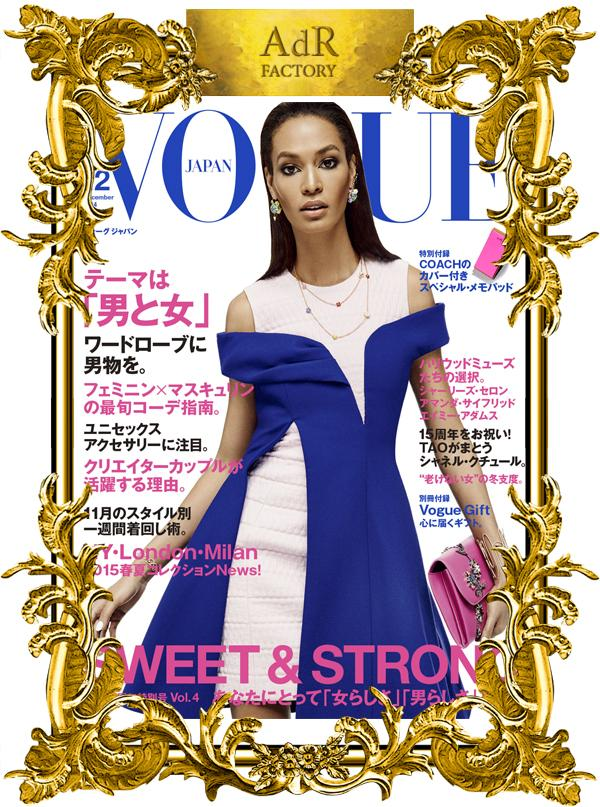 Stunning @joansmalls on @VogueJapan #Dec2014 cover in @Dior by @giampaolosgura > http://t.co/f6916ktOiA http://t.co/QfuzWjTlK3