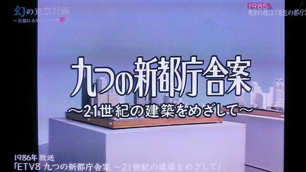 【兵庫】県庁の建て替え70000000000円程度