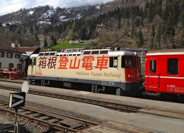 スイスにはこんな機関車もいるんですよね・・・commons.wikimedia.org/wiki/File:Hako… pic.twitter.com/AEaJhwADiI