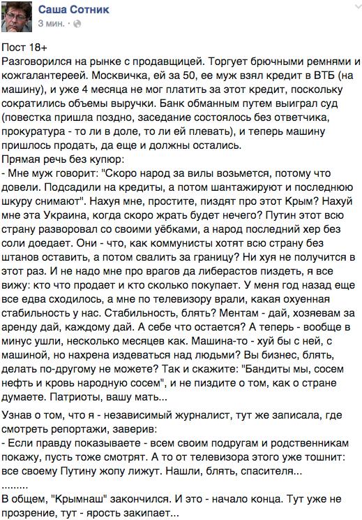 Российский ВТБ тоже решил обжаловать санкции Запада в Европейском суде - Цензор.НЕТ 9012