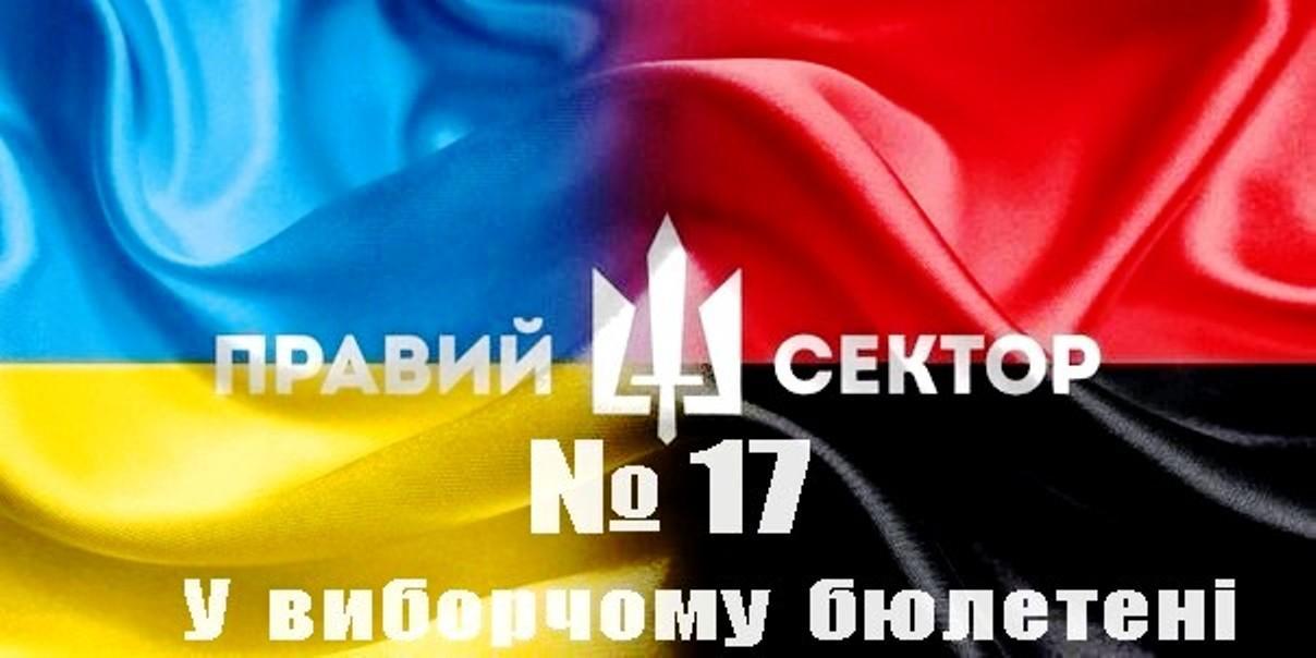 Комбат Тетерук: В Раде буду стремиться попасть в комитет, контролироющий силовой блок страны - Цензор.НЕТ 8972