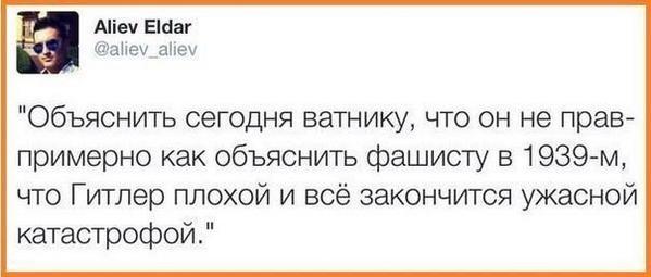 В России задержали активиста Андрея Романова за призывы к свержению Путина в интернете - Цензор.НЕТ 1669