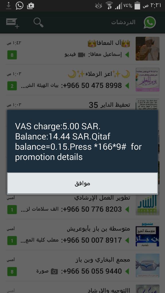 Stc السعودية A Twitter Remix Ksa الرجاء التواصل مع الدعم الفني عن طريق حسابهم في تويتر Stccare عبدالرحمن