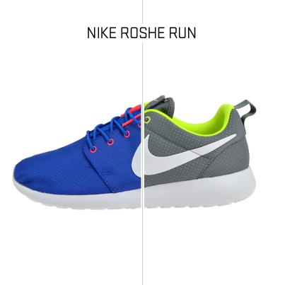 nike roshe run hibbets near