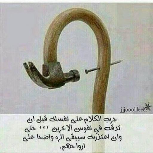 صورة وتعليق .. - صفحة 3 B0vawqpCAAE7ou_