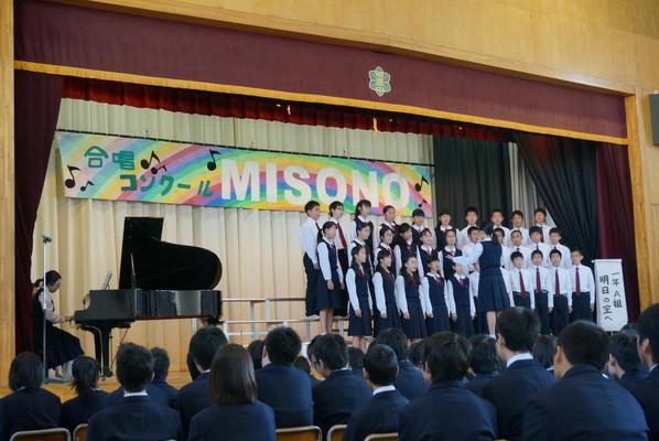 2014年10月御園祭式