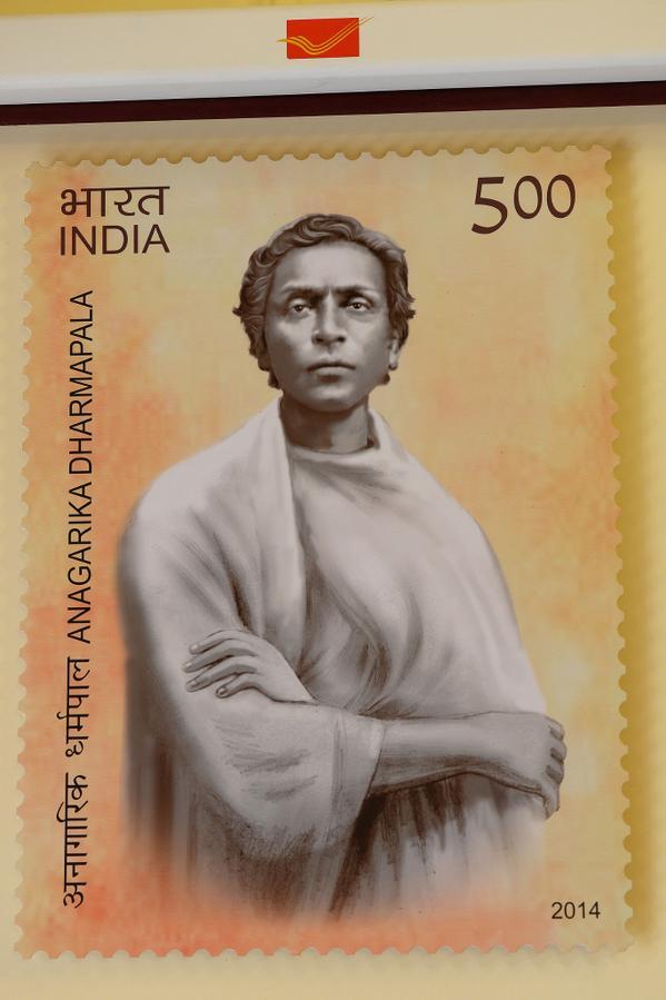 Essay About Anagarika Dharmapala