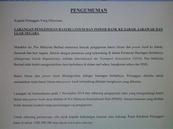 Kepada penjual powerbank berurusan dengan pembeli di Sabah, Sarawak atau Semenanjung take note please.. http://t.co/SUolLcaRk3